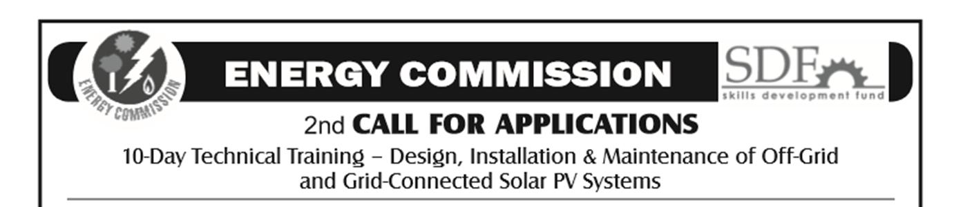 energy-commission