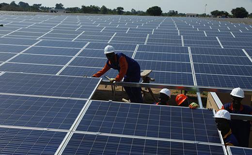 Energy Commission Ghana